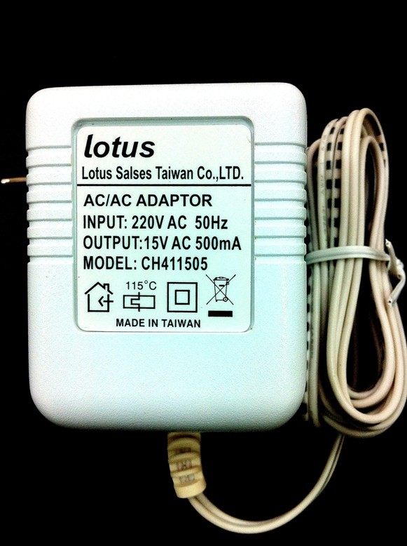 220V Power Adaptor